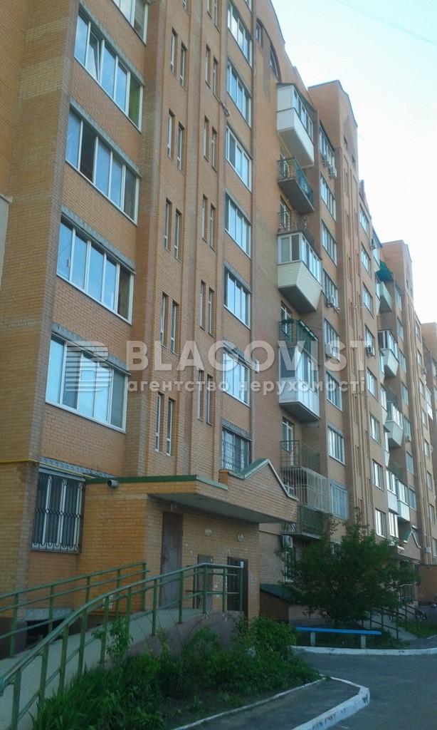 Квартира A-109387, Садова, 5а, Новосілки (Києво-Святошинський) - Фото 2