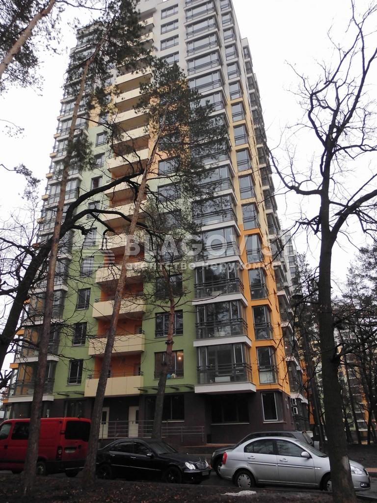Квартира D-33080, Петрицкого Анатолия, 23а, Киев - Фото 3