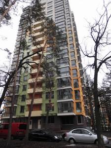 Квартира Петрицкого Анатолия, 23а, Киев, C-106983 - Фото 12