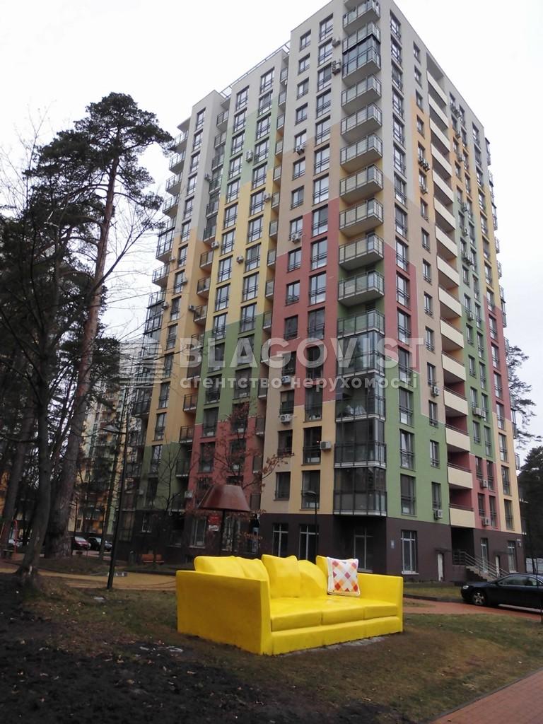 Квартира D-33080, Петрицкого Анатолия, 23а, Киев - Фото 4