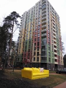 Квартира Петрицкого Анатолия, 23а, Киев, C-106983 - Фото 13