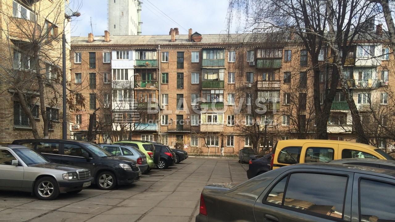Квартира A-105228, Набережно-Крещатицкая, 35а, Киев - Фото 1