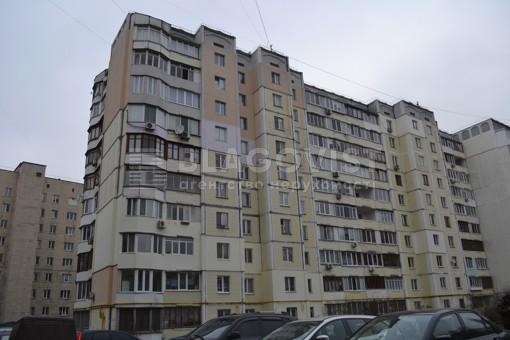 Квартира, R-23037, 13в