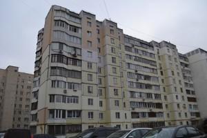 Квартира Курская, 13в, Киев, R-23037 - Фото