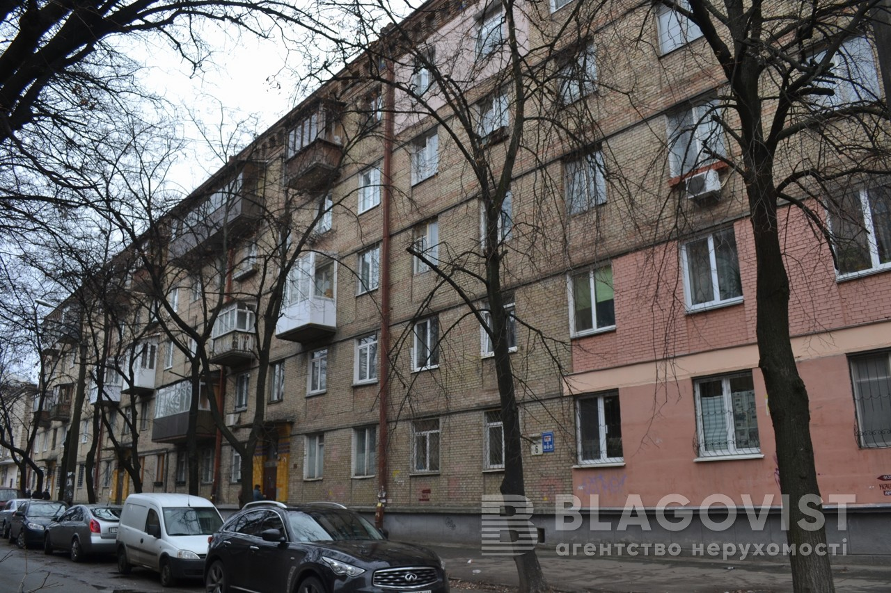 Квартира H-27970, Мицкевича Адама, 6, Киев - Фото 1