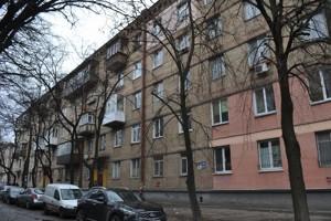 Квартира Міцкевича А., 6, Київ, H-27970 - Фото1