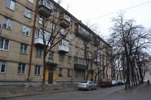 Квартира H-27970, Мицкевича Адама, 6, Киев - Фото 2