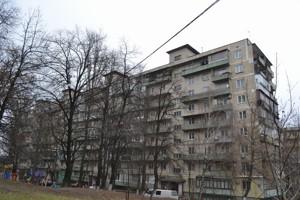 Квартира Кавказская, 9, Киев, R-25302 - Фото1