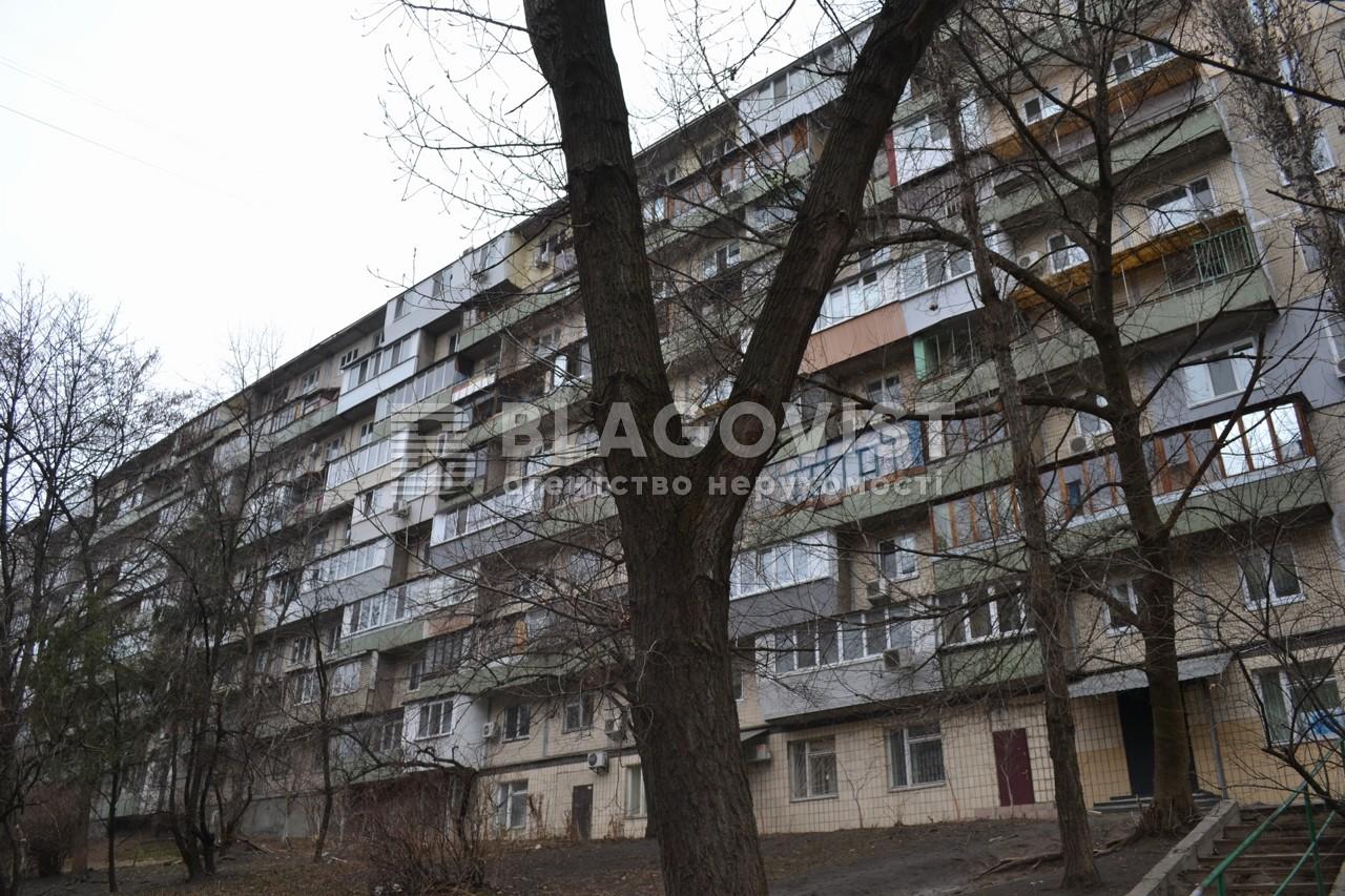 Квартира A-109142, Кавказская, 9, Киев - Фото 2