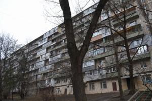 Квартира Кавказская, 9, Киев, A-107002 - Фото1