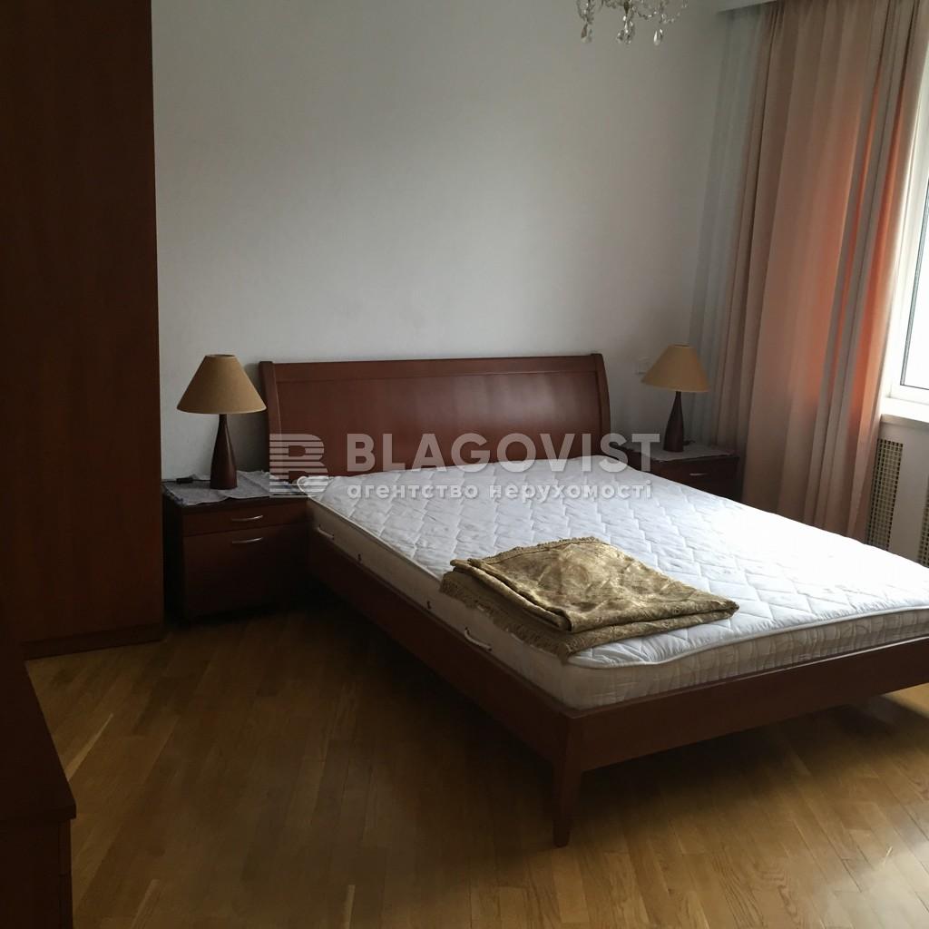 Квартира Z-1623035, Емельяновича-Павленко Михаила (Суворова), 13, Киев - Фото 8