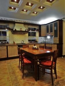 Дом Васильевская, Киев, Z-893611 - Фото 15