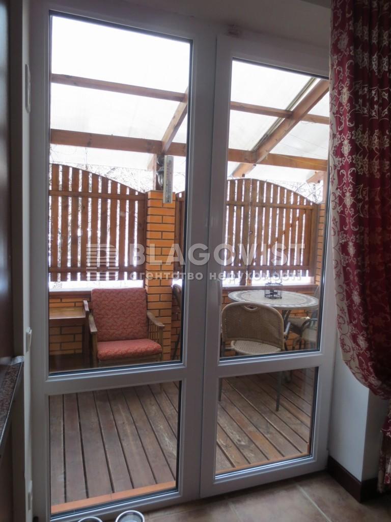 Дом Z-893611, Васильевская, Киев - Фото 20