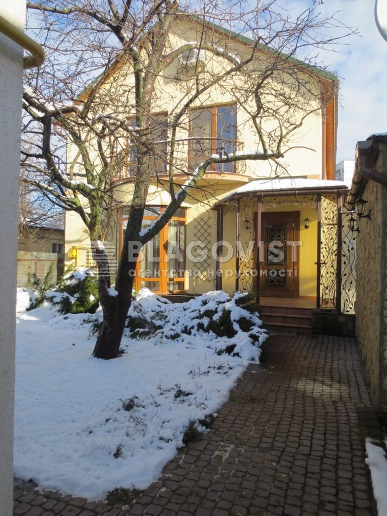 Дом Z-893611, Васильевская, Киев - Фото 1