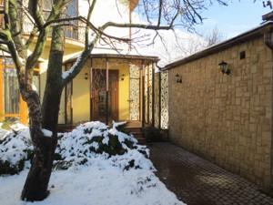Дом Васильевская, Киев, Z-893611 - Фото 24