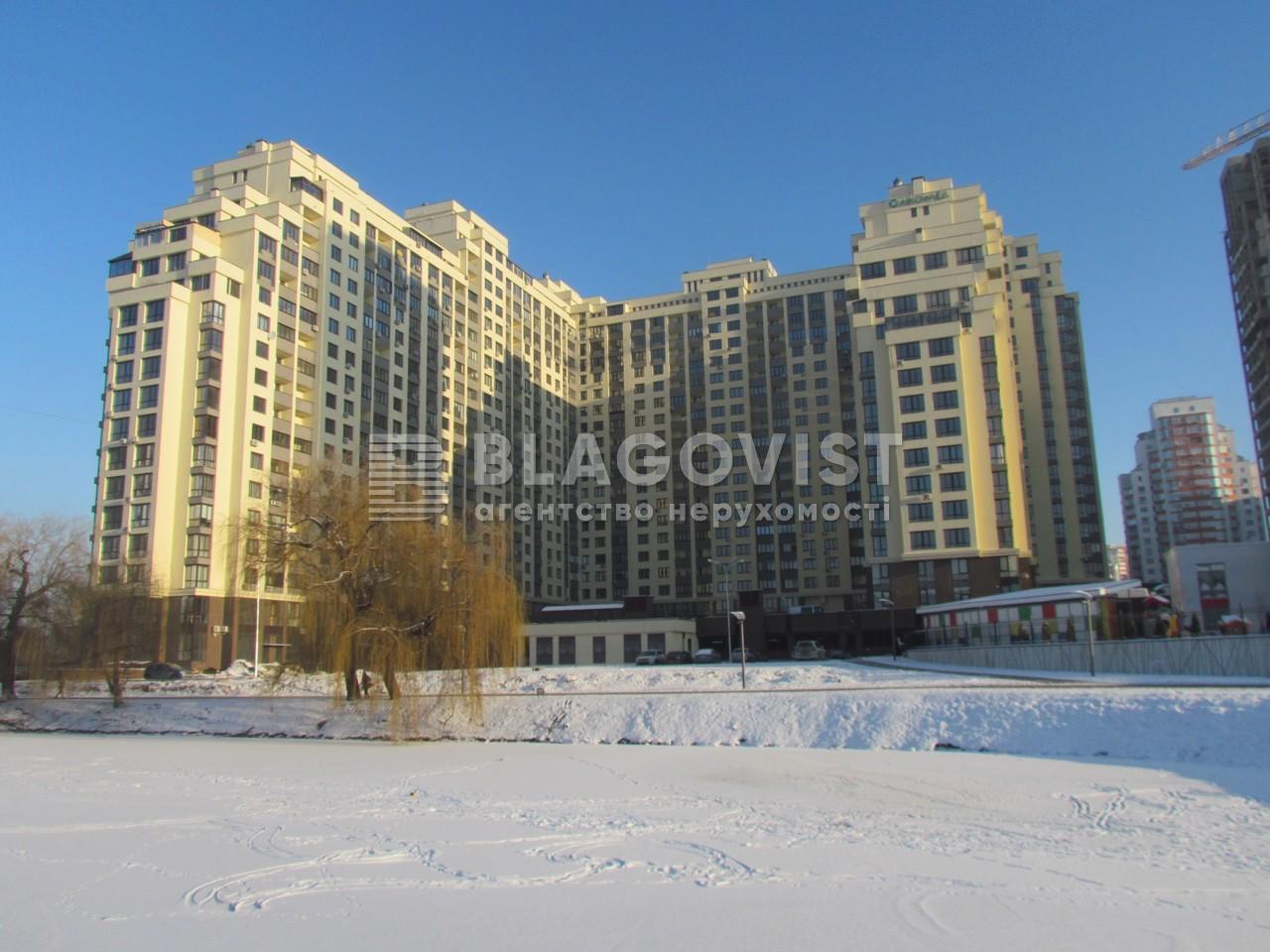 Квартира A-106361, Вильямса Академика, 19/14, Киев - Фото 3