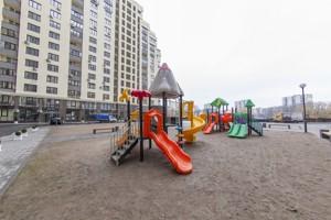 Квартира A-106361, Вильямса Академика, 19/14, Киев - Фото 4