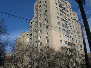 Офис, Левандовская (Анищенко), Киев, Z-97458 - Фото3