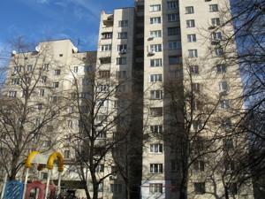 Квартира Левандовская (Анищенко), 14, Киев, A-108821 - Фото 12