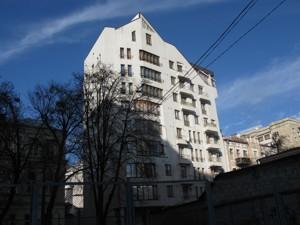 Квартира Бутишев пров. (Іванова Андрія), 13, Київ, R-16169 - Фото