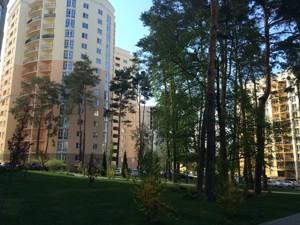 Квартира Лобановського, 7, Чайки, Z-1026477 - Фото 8