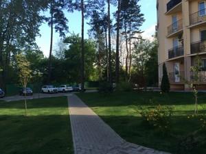 Квартира Лобановского, 7, Чайки, Z-1026477 - Фото3