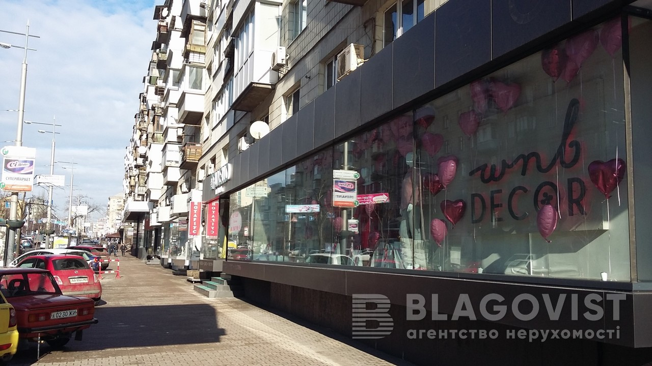 Магазин, P-22324, Велика Васильківська, Київ - Фото 5