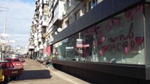 Магазин, Большая Васильковская, Киев, F-44188 - Фото 13