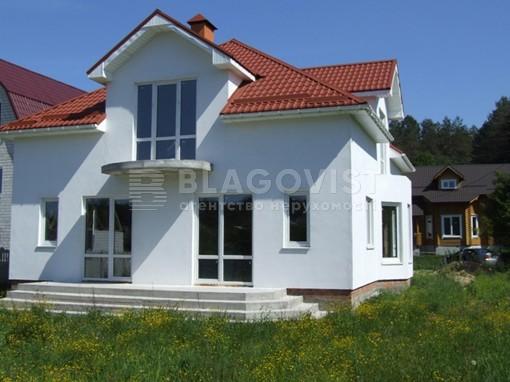 House, I-23848