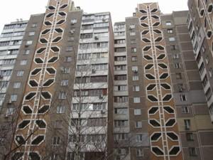 Квартира Рахманинова, 30/13, Киев, Z-1037505 - Фото2