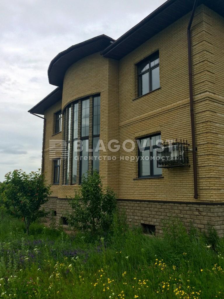 Дом Z-1726216, Ходосовка - Фото 3