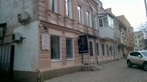 Квартира Спаська, 22, Київ, Z-1346497 - Фото 25