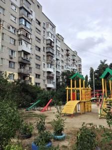 Квартира Стратегічне шосе, 21, Київ, Z-617311 - Фото3