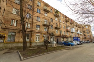 Нежилое помещение, A-109093, Глазунова, Киев - Фото 2