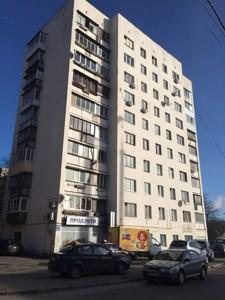 Квартира Зверинецкая, 63а, Киев, Z-275162 - Фото1