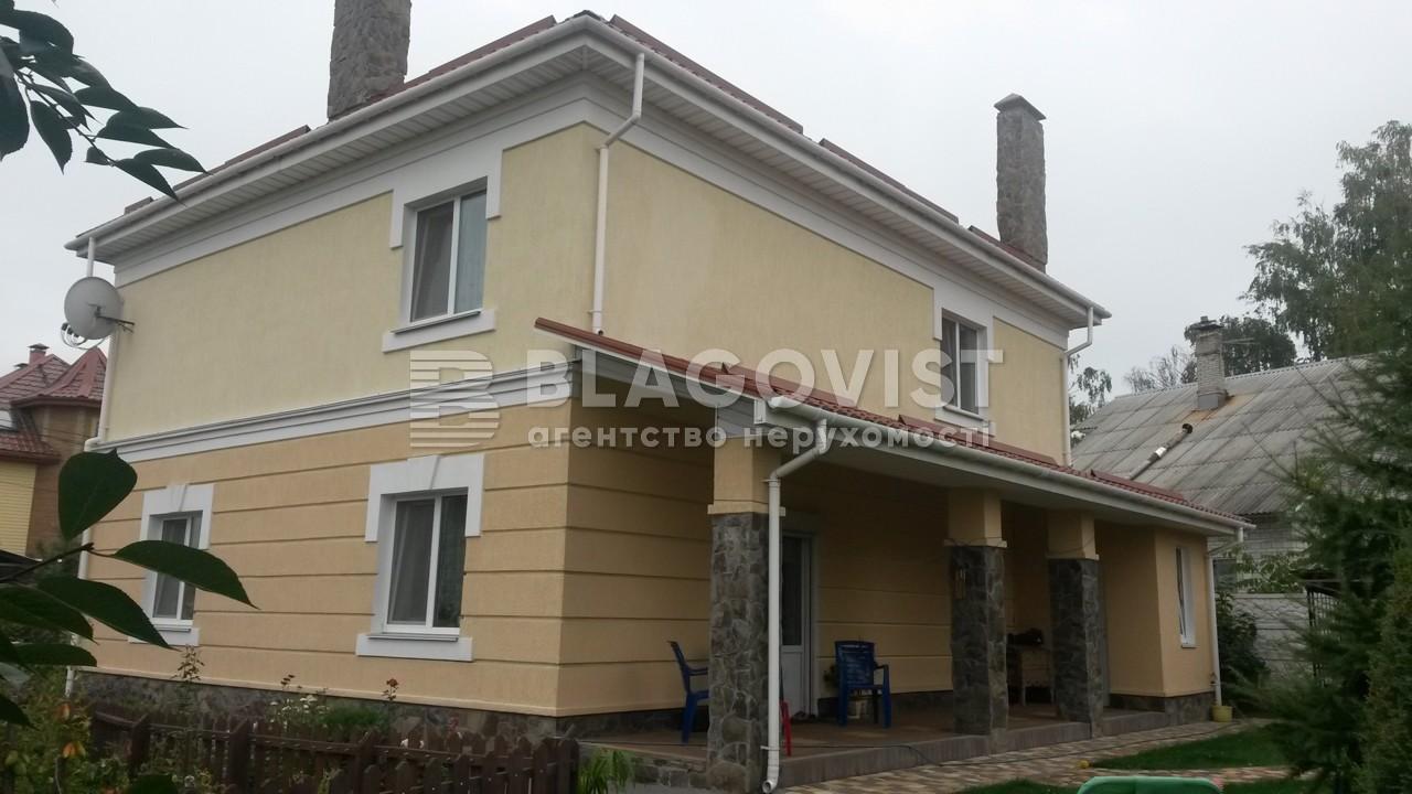 Дом X-29577, Молодежная, Ворзель - Фото 1
