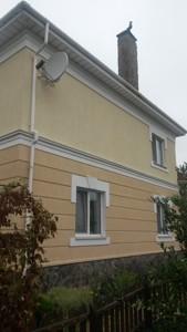Будинок Молодіжна, Ворзель, X-29577 - Фото3