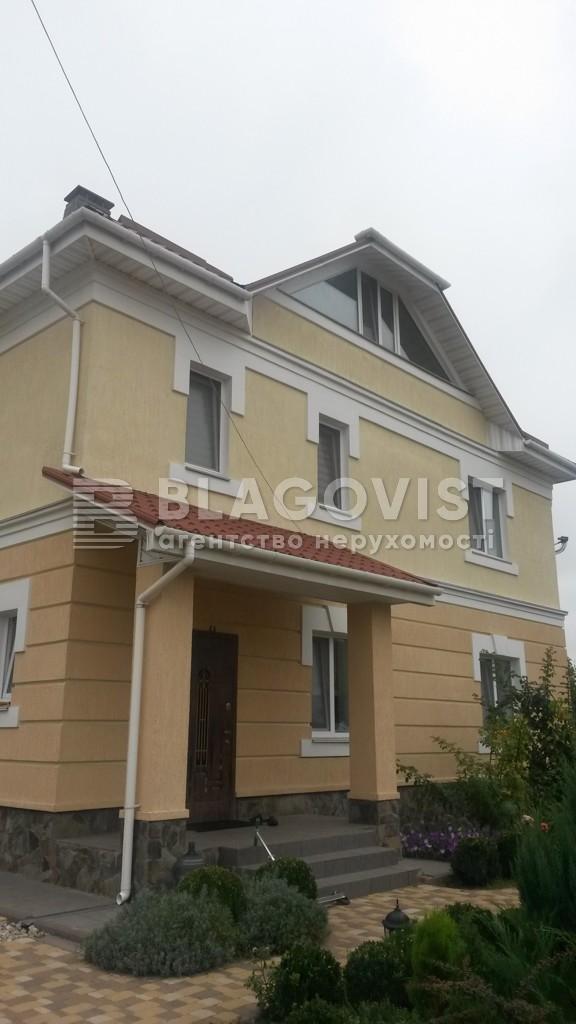 Дом X-29577, Молодежная, Ворзель - Фото 2