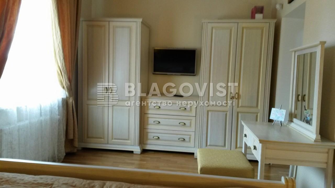 Дом X-29577, Молодежная, Ворзель - Фото 11