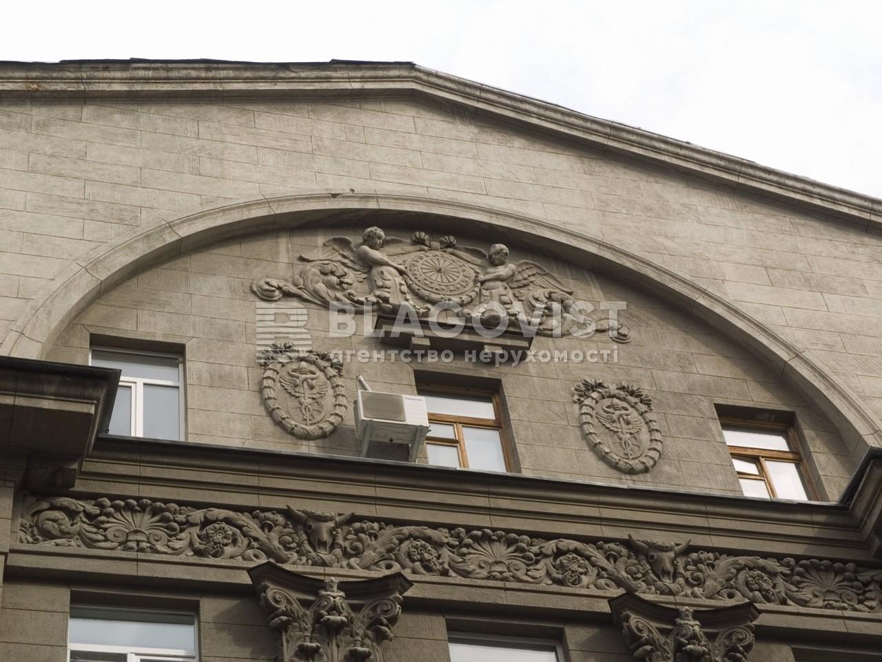 Квартира D-9326, Крещатик, 15, Киев - Фото 9