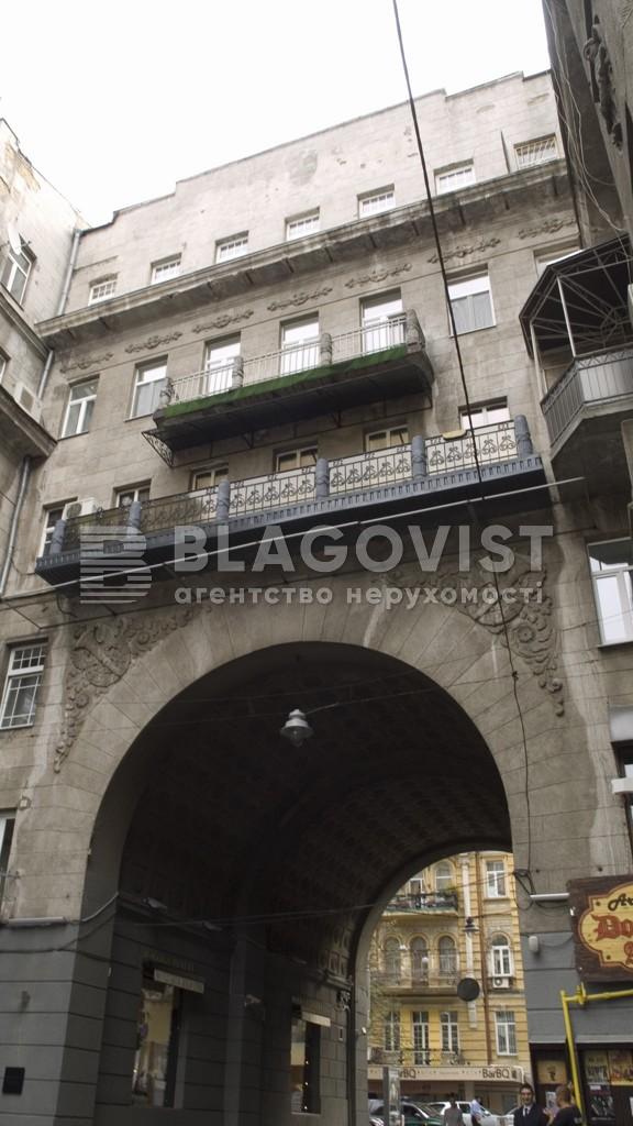 Квартира D-9326, Крещатик, 15, Киев - Фото 8