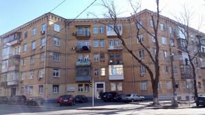 Квартира D-14197, Цитадельная, 5/9, Киев - Фото 3