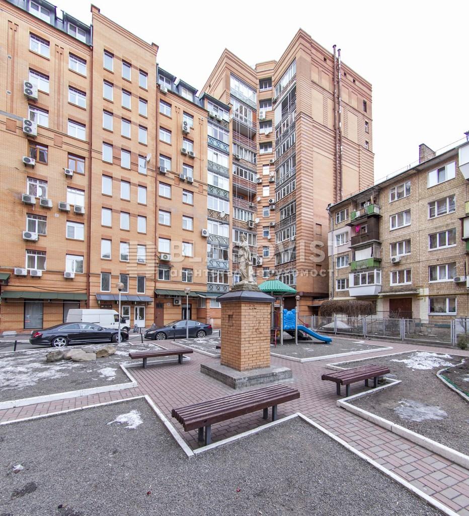 Квартира H-26536, Панаса Мирного, 12, Київ - Фото 4