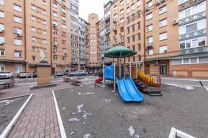 Квартира H-26536, Панаса Мирного, 12, Київ - Фото 5
