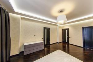 Квартира Драгомирова Михаила, 7, Киев, A-105304 - Фото 12