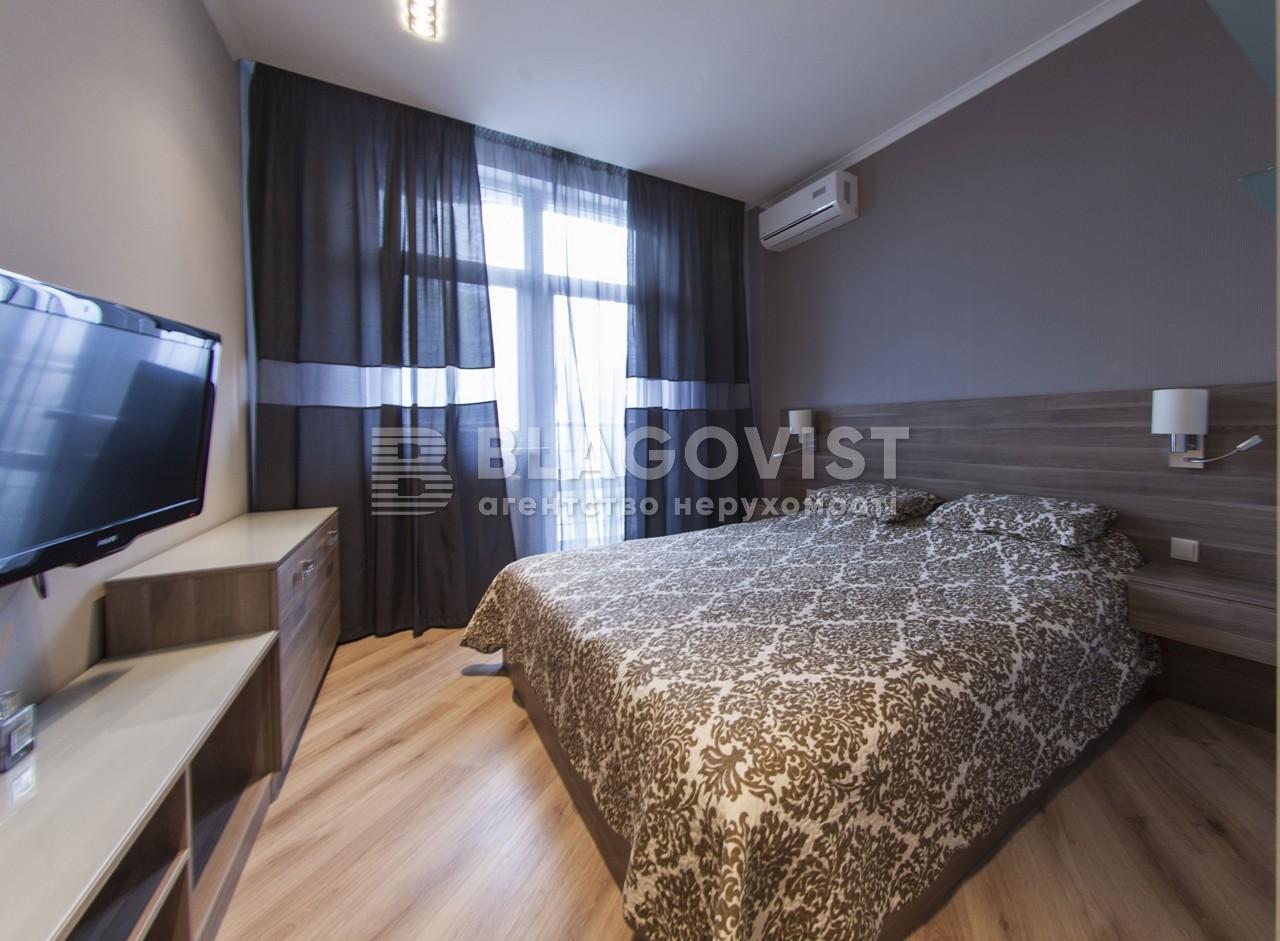 Квартира F-35157, Мельникова, 18б, Киев - Фото 1