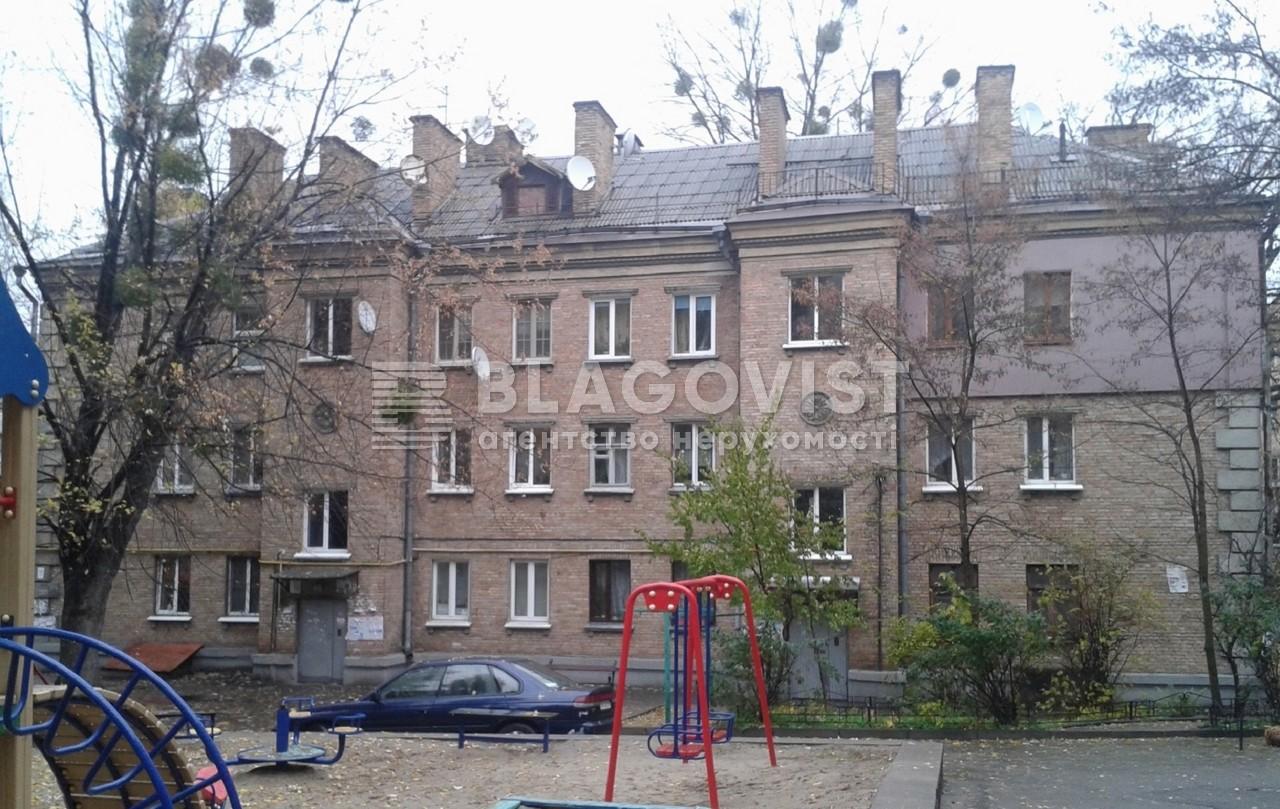 Офіс, Z-697981, Жуковського В.пров., Київ - Фото 1