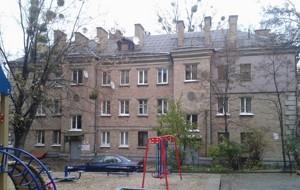 Офис, Жуковского Василия пер., Киев, Z-697981 - Фото