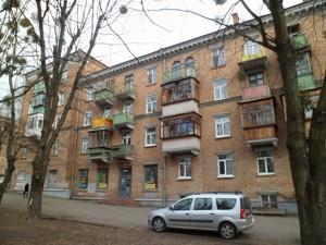 Коммерческая недвижимость, H-44617, Гавела Вацлава бульв. (Лепсе Ивана), Соломенский район