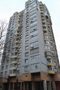 Квартира Z-778291, Борщаговская, 143б, Киев - Фото 2